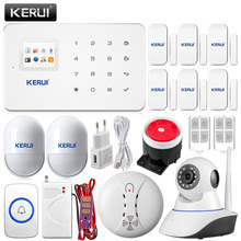 Buy G18 Android IOS App control Wireless GSM Home security Alarm System Panic Button doorbell+wifi camera+smoke water leak detector for $130.65 in AliExpress store