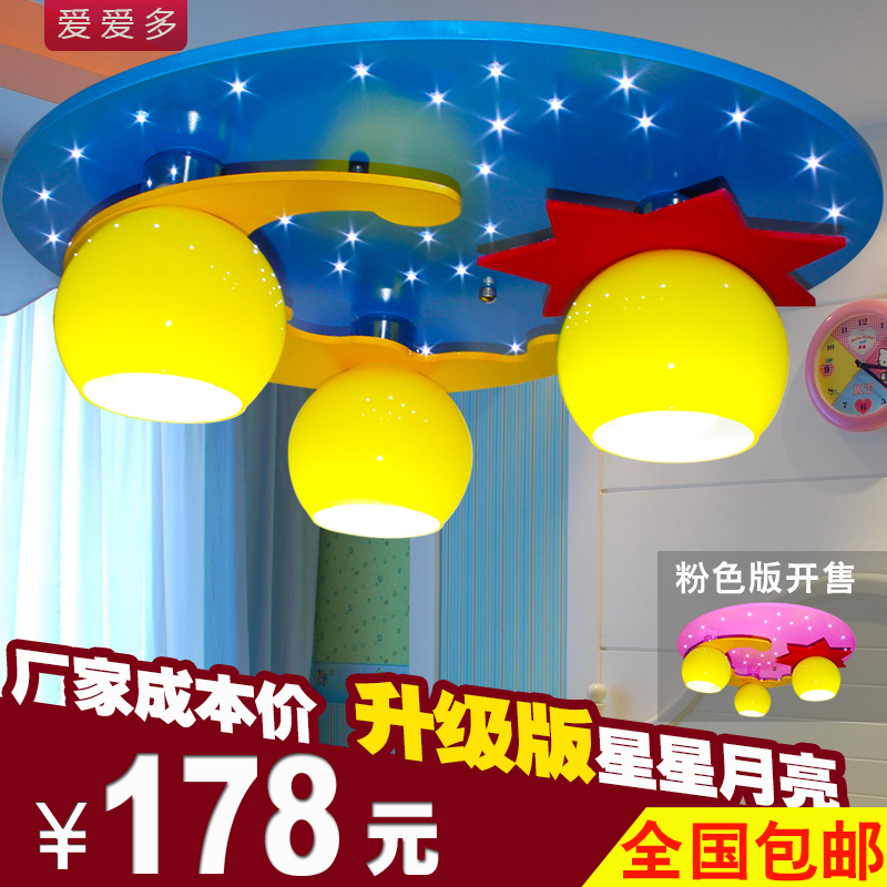 ... creativo lampade di illuminazione a led camera li(China (Mainland