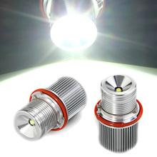 2 x 7 5W CREE T6 LED Marker Angel Eye Light Lamp White 12V DC for