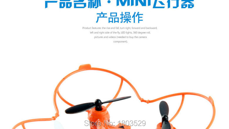 Free Shippping Free Shipping 2.4G Mini RC Quadcopter With Six-axis Gyro rc helicopter drone led toys AS gift JJ810 CX-10 FQ777