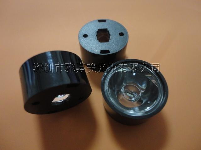 Belt base- CREE  LED lens Diameter 21.5mm 90 degrees Scattering T6/U2  lens ,  XM-L2 / XM-L lens  (20 pieces/lot)<br><br>Aliexpress