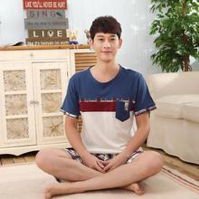100% male cotton sleepwear summer of pure cotton short-sleeve at home service Men summer plus size lounge set(China (Mainland))