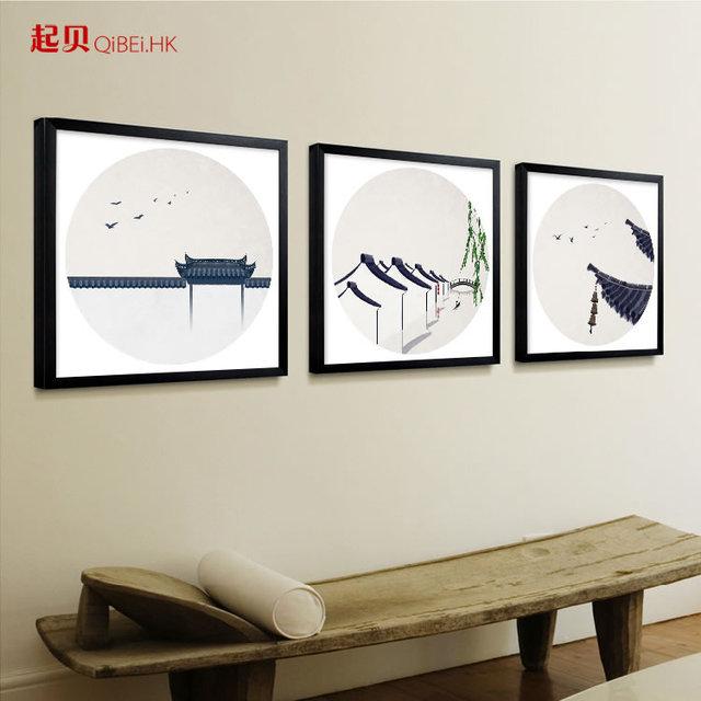La fleur de chinois zen paysage d coratif peinture d 39 encre for Peinture salon zen
