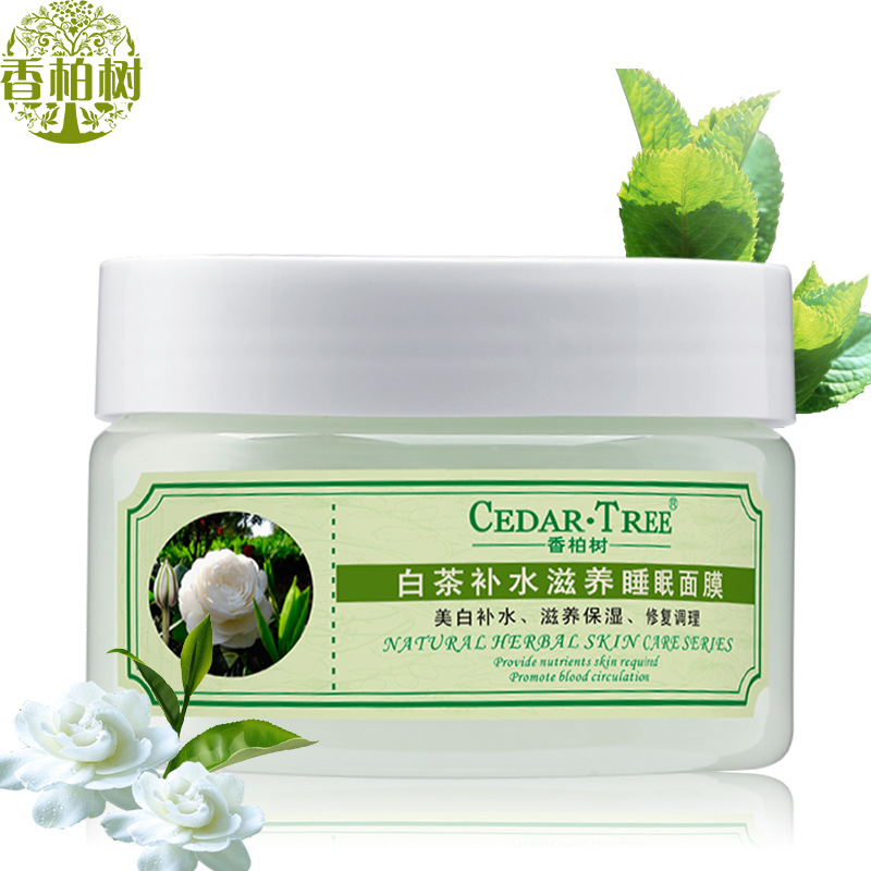 CEDARTREE White Tea Face Mask Whitening Moisturizing Anti Wrinkle Face Care Oil-Control Skin Care Cosmetics Masks Beauty Ageless(China (Mainland))