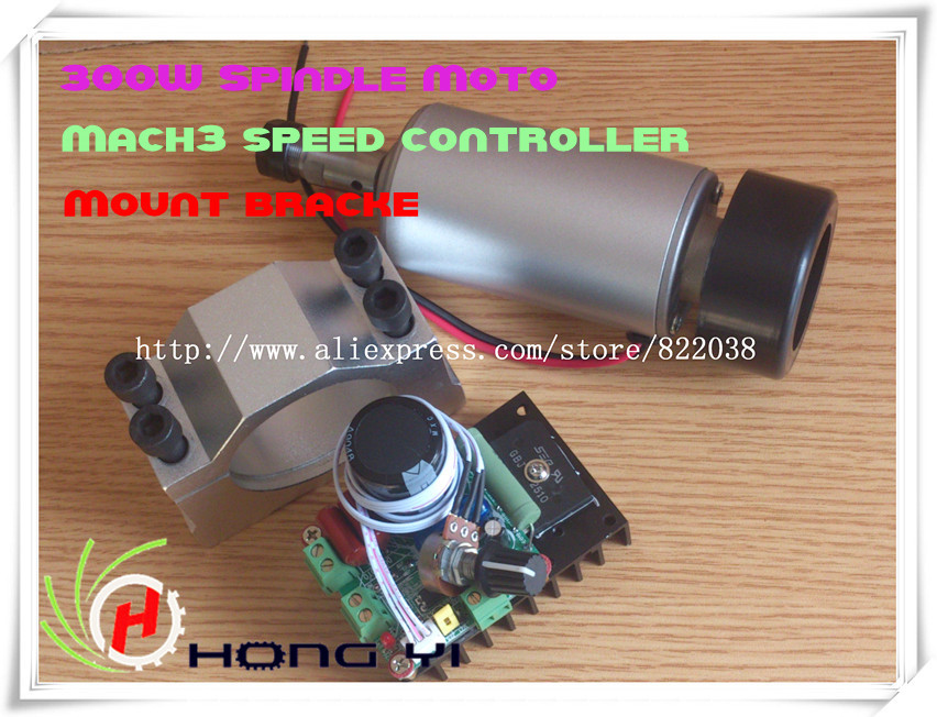 FREE 1pcs chuck 3.175 1/8 &CNC Spindle Motor 300 W & speed controller & bracket Set for Mach3(China (Mainland))