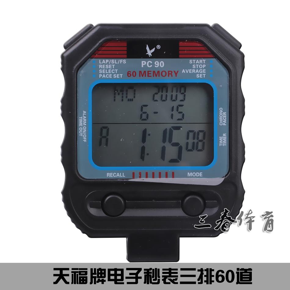 Tenfu memory stopwatch pc90 electronic stopwatch 60 running timer sports recording table(China (Mainland))