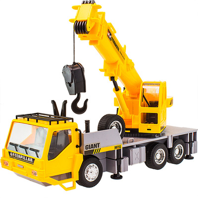Kids Toy 7CH Wireless Remote Controlled Chargeable RC Engineering Vehicles RC Crane Truck(China (Mainland))