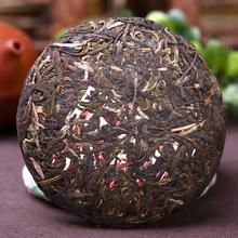 3 25 Shopping Festival New Coming Jipu tea most Pu er raw tea cake 100g health