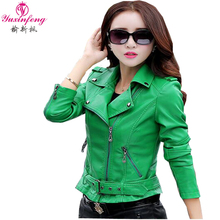 2016 New Women Leather Jackets and Coat Slim European Style Short  Faux Leather Jacket Plus Size Leather Coat Women Pink 4xl(China (Mainland))