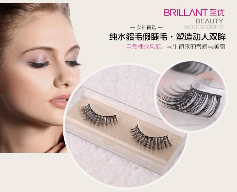 Top Quality Brand Fashion Lashes Mink False Eyelashes Natural Thick Eyelash Extension Makeup Tool Freeshipping