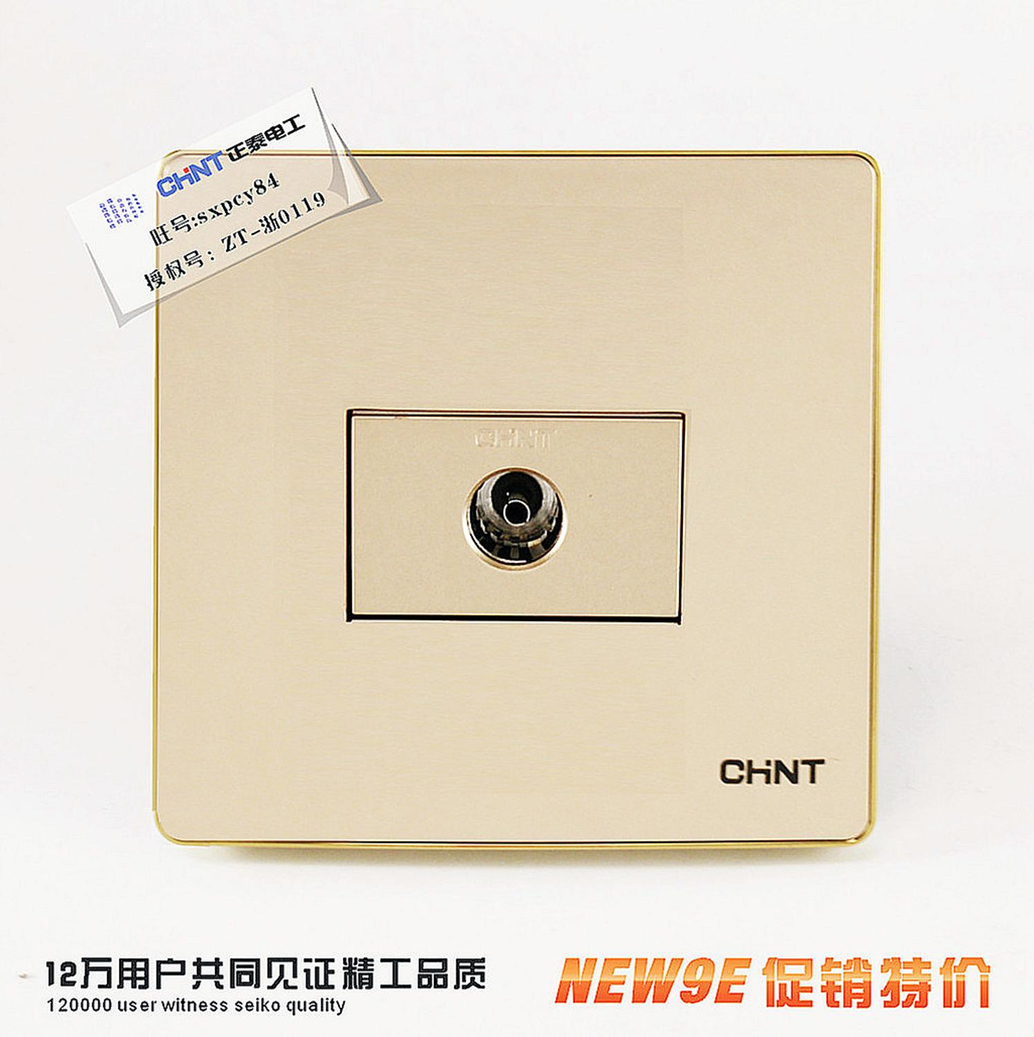 CHINT panel 120 type wall switch 86*86 NEW9E digital cable outlet champagne color(China (Mainland))