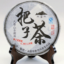 400g Big Leaf puer tea, 2010 Raw Pu'er tea , Full leaf Sheng Puerh tea