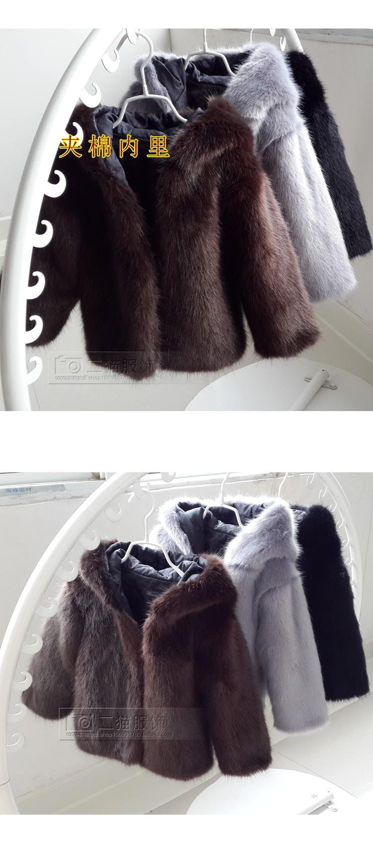 Скидки на Детская одежда зимой дети шерсть шуба мальчики девушки с толстыми хлопка детская одежда
