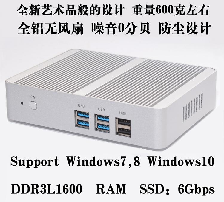 fanless SYSTEM mini pc htpc i3 i5 Dual-core four threads aluminum mini computer usb3.0 HDMI 1080P 4K OUT dustproof design(China (Mainland))