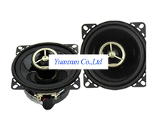 Car audio speakers modified car horn S601A Cardiff