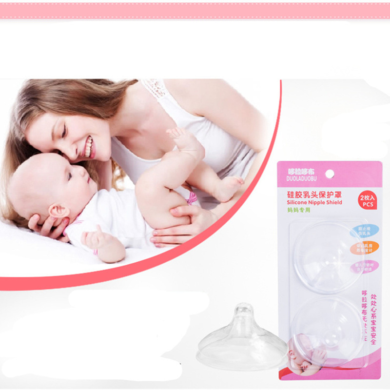2Pcs/Lot 2017 New Nursing Bra Dummy Pacifiers All Round Silicone Type Nipple Shield Breast milk supplies Breast Pump Accessories