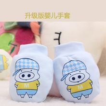 2015 Newborn Infant Baby Cotton Gloves Four Seasons Anti Scratching Gloves for 0-6 Months Baby Girls Boys Carton Kids Gloves 146