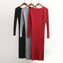 Buy New Twist Women long sweater dress 2017 spring sexy slim Bodycon Dresses Elastic Skinny Split Dress Brief Knitted Dress vestidos for $20.11 in AliExpress store