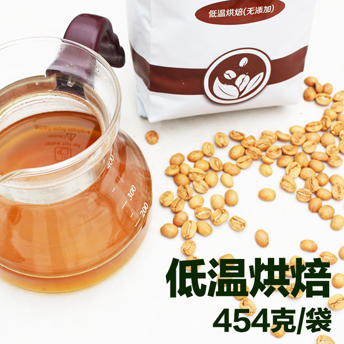 Free shipping 454g Organic coffee powder canducum card beans caffeine green slimming coffee beans new 2015