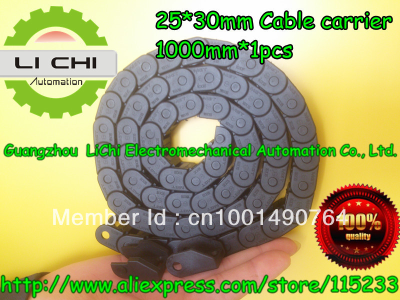Best price Towline + Cable carrier + nylon Tuolian + Drag Chain + engineering towline + towline cable +25*30-1000mm(China (Mainland))