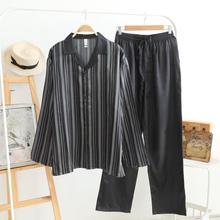 2015 new man's vertical stripes Emulation silk satin Spring and summer thin Pyjamas set for men, home sleep wear, pajamas sets(China (Mainland))