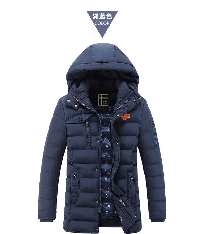 Скидки на JOOBOX 2016 Зимняя Куртка Мужчины Новая Мода Молния Теплый Хлопок-Проложенный Parka Мужчины Случайный Съемный колпачок Большой Ярдов Camperas Hombre