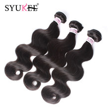 7A Brazilian Virgin Hair Body Wave Human Hair Weave 3Pcs Virgin Brazilian Hair Weave Bundles Shiny Hair Co Brazilian Body Wave(China (Mainland))