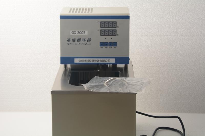 High Temperature Circulator 5L oil bath room temp ~300 degree for reactor evaporator(China (Mainland))