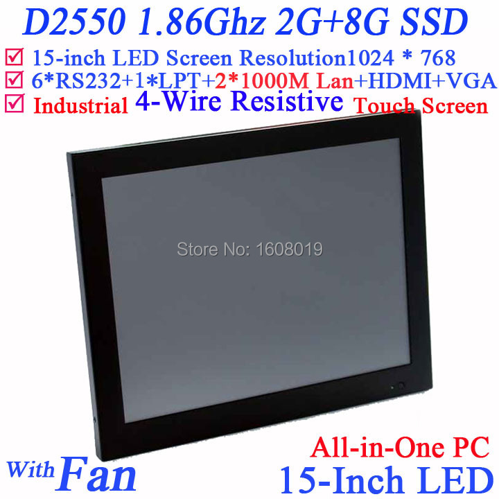2013 new arrival windows XP 15 LED touch screen All-in-One pc with 2*RJ45 6*RS232 HDMI VGA 2G RAM 8G SSD Full metal D2550 CPU