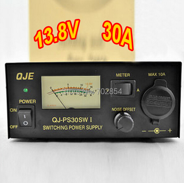 Free shipping QJE PS-30SW I AC Switching DC 13.8V output 30A Power Supply for mobile radio(China (Mainland))