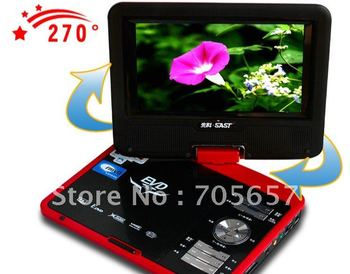 Wholesale  7 inch,mobile DVD, portable DVD, RMVB, with television.EVD DVD player
