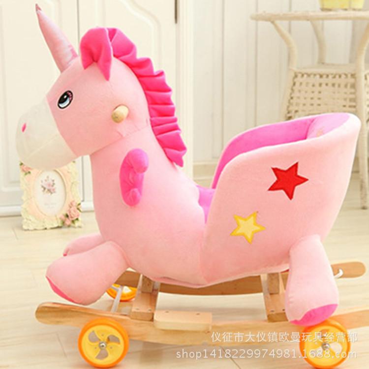 Online kaufen gro handel rosa spielzeug pferd aus china for Schaukelstuhl pink