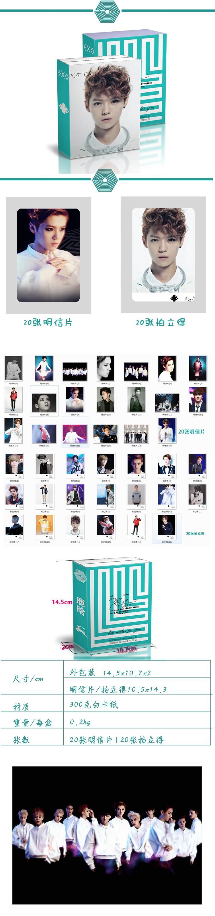 Поздравительная открытка Kpop SHINee polaroid