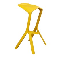 Free Shipping - Yellow  Miura Stool(China (Mainland))
