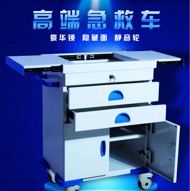Manufacturers selling luxury car rescue medical steel plastic door drug ambulance medical cart shipping(China (Mainland))