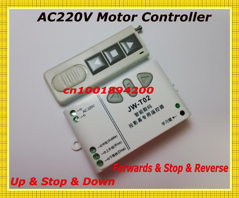 Motor Controller Motor Wireless Remote Control Switch