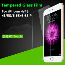 0.26mm 2.5D 9H Phone Tempered Glass Screen Protector For iPhone se 4 5 6 c s 7 7Plus Toughened Protective Film