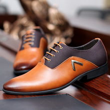 2016 Men Formal Leather Shoes Quality Brand Mens Dress Oxfords Flats Size 6-12