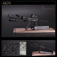 For 1:6 1/6 Scale 12 inch Action Figures AK74 Assault Rifle Free Shipping 1/100 MG Bandai Gundam Model Can Use 000441