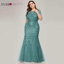 בתוספת גודל אלגנטית ערב שמלות ערב הסעודית אי פעם די בת ים נצנצים תחרת אפליקציות בת ים ארוך שמלת 2019 מסיבת שמלות(China)