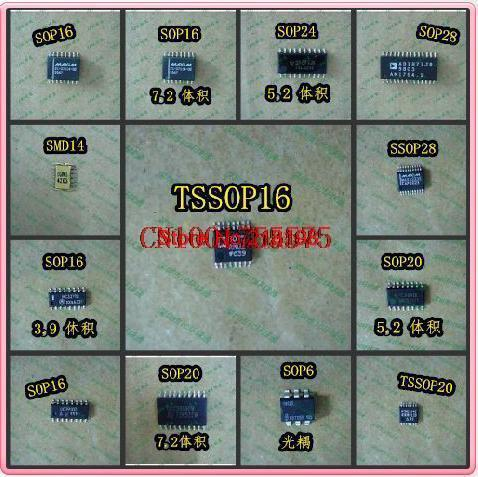6N135 DIP8 HIGH SPEED TRANSISTOR OPTOCOUPLERS Chip 100% New Free Shipping(China (Mainland))