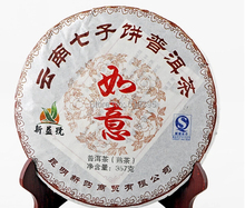 Hot Sale 357g Yunnan Ripe Pu er Tea 10 Kinds Flavor 50pcs Mini Pu er tea
