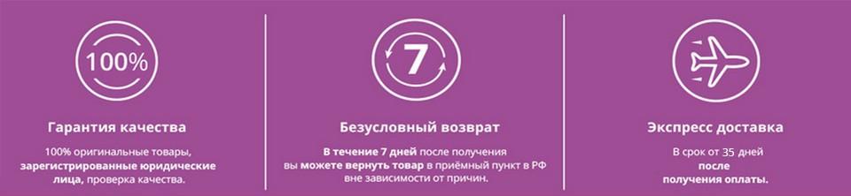 alter 35 days