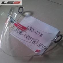 LS2 motorcycle helmet goggle lenses 47 # adapter LS2-569, 578, filter, deceleration, prevent from scratching(China (Mainland))