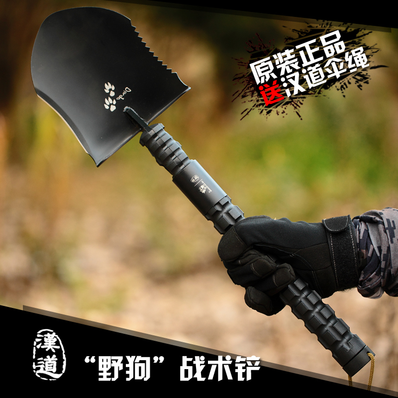 Outdoor field shovel Camping fishing vehicle engineering shovel Multifunctional folding shovel(China (Mainland))