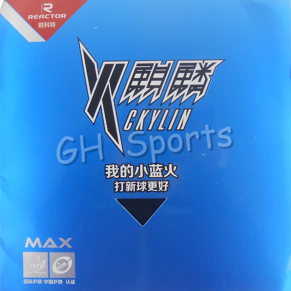 Reactor Ckylin ( Small Blue Fire, Large Pores ) Pips-in Table Tennis Rubber with Blue Sponge(China (Mainland))
