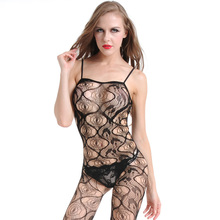 Buy Timmiury New Women Sexy Bodystocking Sexy Lingerie Black Wetlook fetish Black 2017 Open Crotch Latex Catsuit Summer New Style