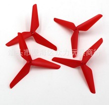 Syma x5HW X5HC x5hw-1 drone spare parts red update propeller main blade