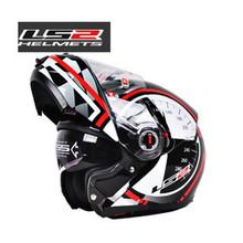 LS2 ff370 capacetes Flip up Motorcycle helmets 370 Full Face racing Helmet double dual lens shield DOT ECE helmet(China (Mainland))