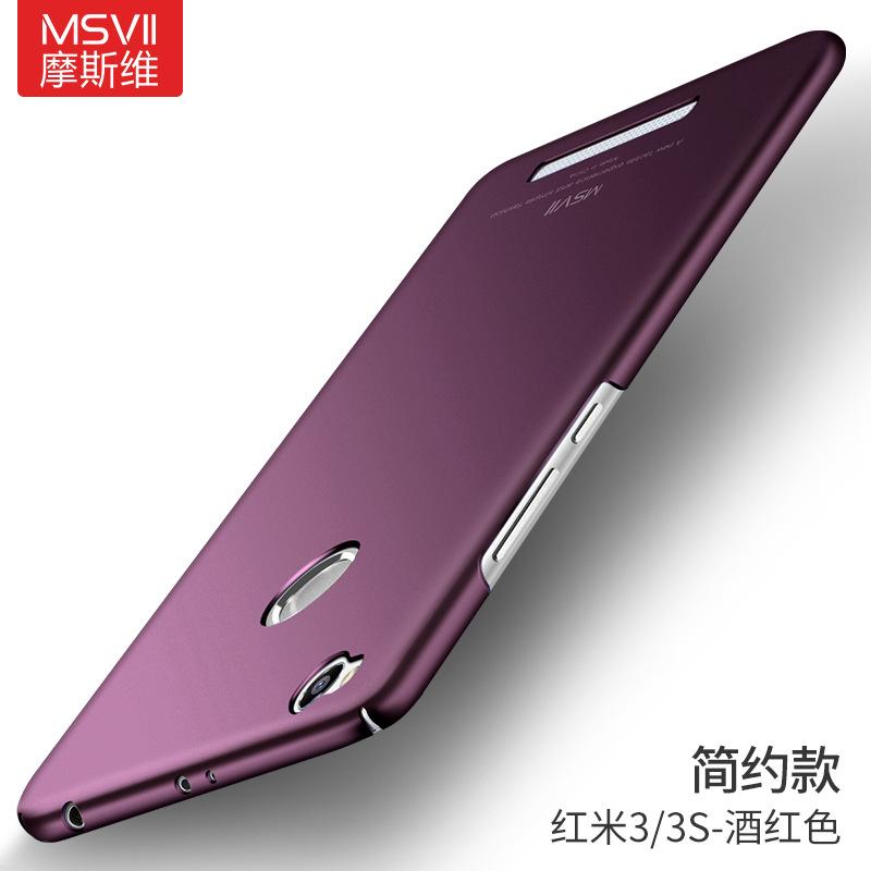 Msvii Xiaomi Redmi 3S Case Cover Plastic Compact Material Back Coque Red Rice 3S Capa Redmi3 3 S Pro Protector Phone Bag Cases